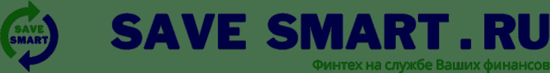 Логотип SaveSmart.Ru. Финтех на службе Ваших финансов.